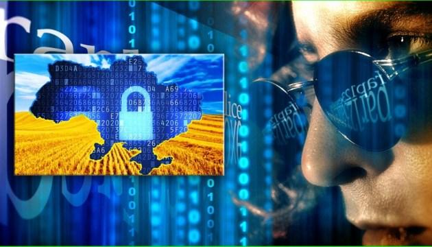 Стратегія кібербезпеки України: Який план заходів з її реалізації ми маємо?