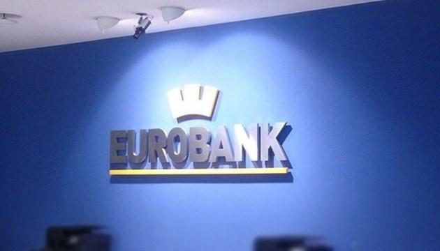 Фонд гарантування на рік продовжив ліквідацію «Євробанку»
