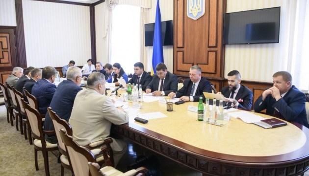 В Україні готують комплексний план заходів із виведення вугільної галузі з кризи