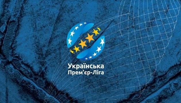 Где смотреть матчи второго тура чемпионата Украины по футболу