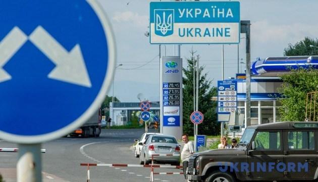 因非法前往克里米亚,一名白俄罗斯人被禁止入境乌克兰
