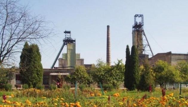 На Львівщині ввели в експлуатацію нову вугільну лаву