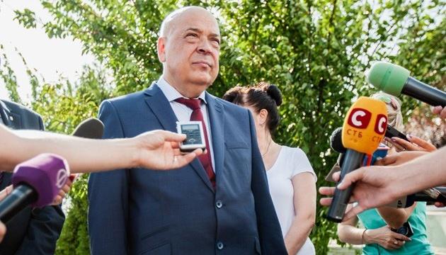 Moskal resigns as governor of Zakarpattia region