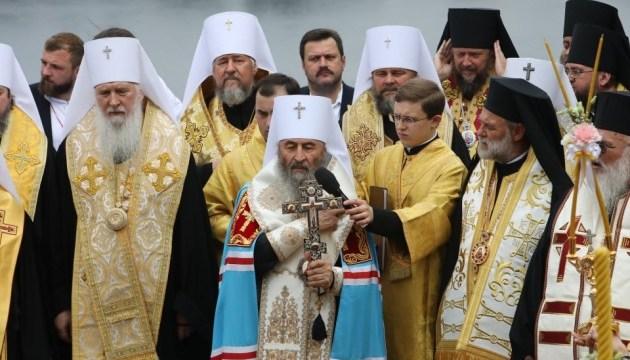 УПЦ МП не має права заважати екзархам Вселенського патріархату - Мінкультури