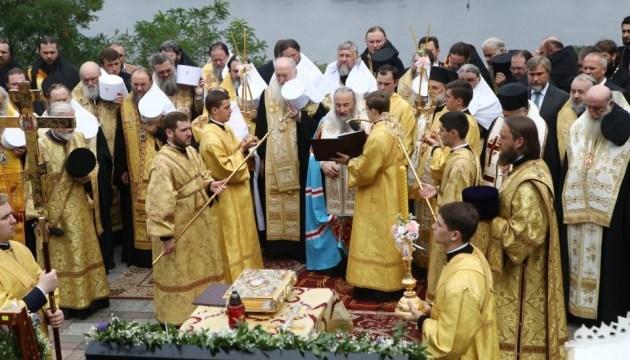 1030 лет крещения Руси. Крестный ход. Часть первая – Московский патриархат