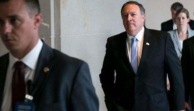 «Крымская декларация» Госдепа США: шаг вперед, а сколько назад?