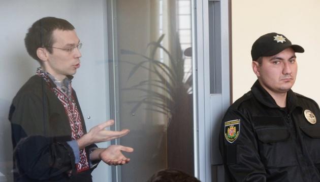 Подозреваемому в госизмене журналисту Муравицкому продолжили ночной арест