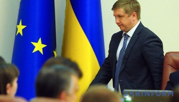Газпром проигнорировал газовые консультации в Брюсселе - Коболев