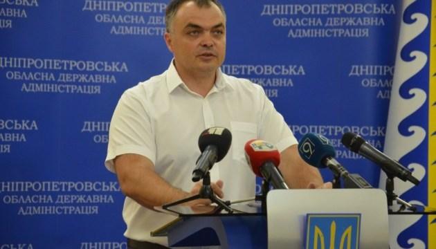 Днепропетровская ОГА во второй раз проводит конкурс стартапов