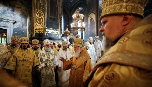 Ukraine marks 1030th anniversary of Kyivan Rus-Ukraine Christianization