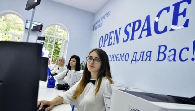 Найближчим часом на Донбасі відкриються три центри ДРАЦС