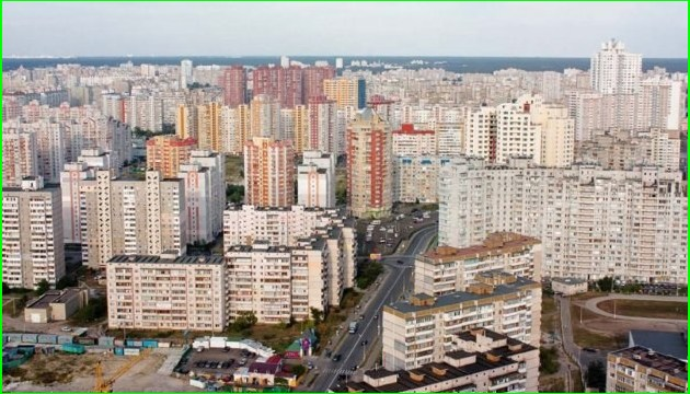 Regional Development Ministry to settle rental market in Ukraine – bill