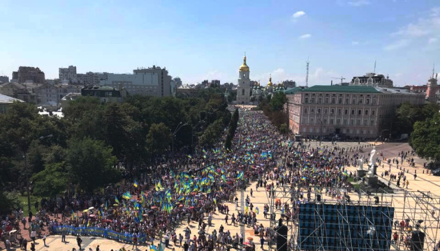 Ukraine remains 'partly free' country in 2019 - Freedom House
