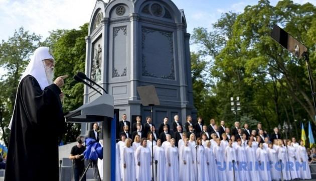 Українська держава буде захищеною, коли єдиним буде народ і церква - Філарет