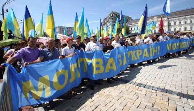 Самый большой Крестный ход в истории Украины: в Киеве собралось до 150 тысяч