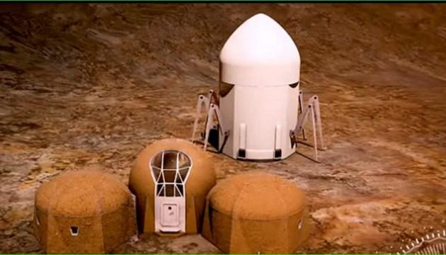 NASA визначило, яким буде житло на Марсі