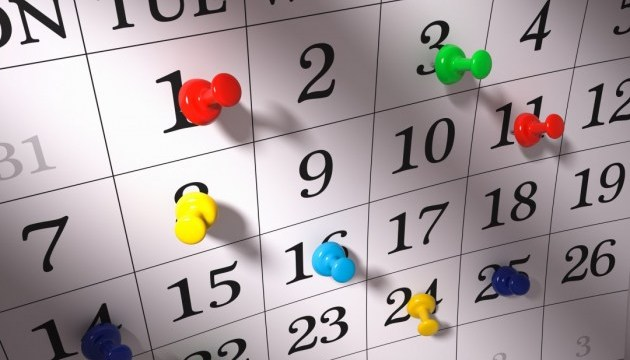 Календар на всю голову. 29 липня