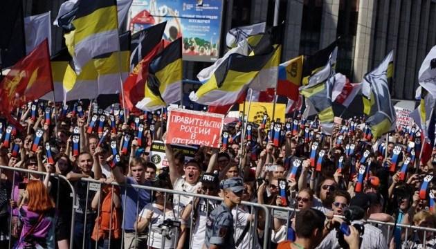 В Москве на протест против повышения пенсионного возраста вышли тысячи людей