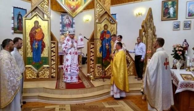 Пам'ять митрополита Шептицького вшанували прощею до його рідного села