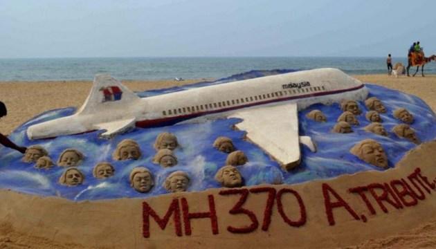 Голова цивільної авіації Малайзії подав у відставку після доповіді про зникнення МН370