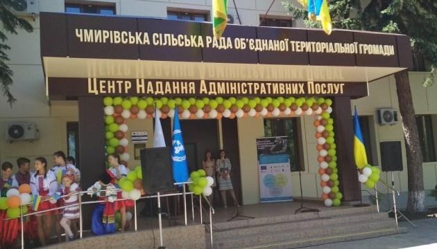 В Україні за рік відкрили 93 центри надання адмінпослуг - МЕРТ