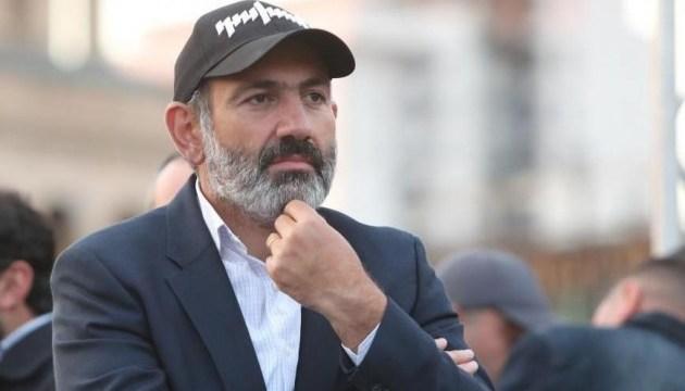Прем'єр Вірменії Пашинян подав у відставку