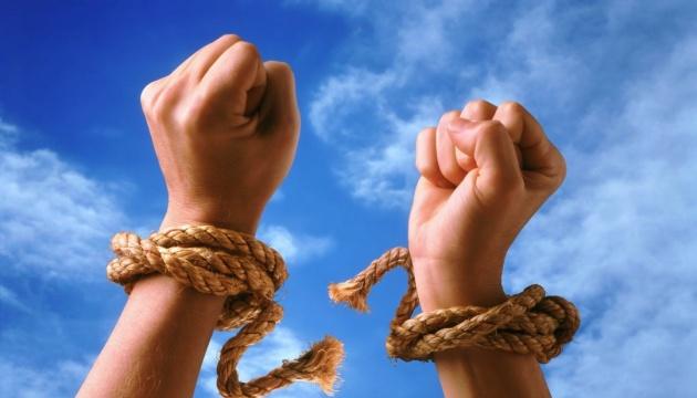 В Виннице внимание к проблеме торговли людьми привлекут молчаливым шествием