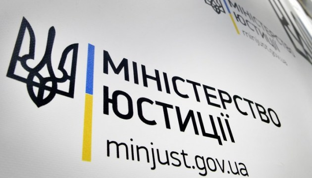 Justice Ministry appoints new head of its main department in Zakarpattia region