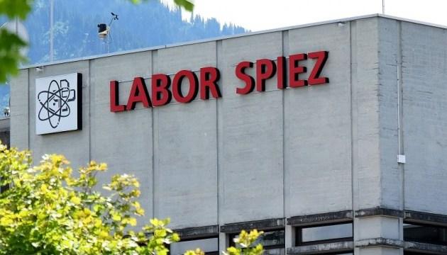 Хакери з РФ атакували швейцарську лабораторію, яка аналізувала