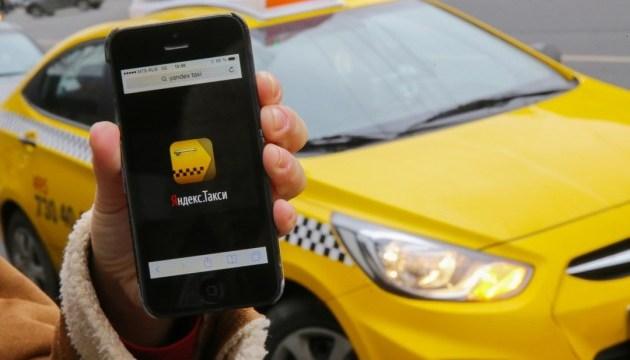 Розвідка Литви не радить користуватися Yandex.Taxi – можливий витік особистих даних