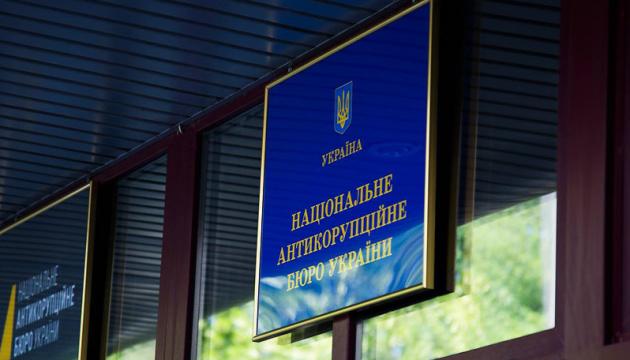 НАБУ завершило службове розслідування у справі Укроборонпрому
