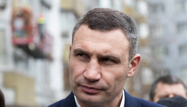 Кличко: Київ має потенціал, щоб стати європейською столицею