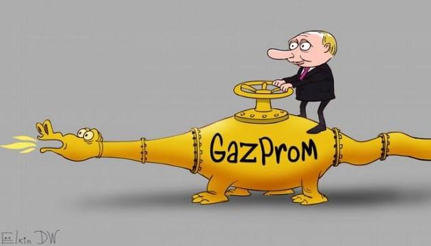 Ігноруючи рішення арбітражу, Путін ставить на