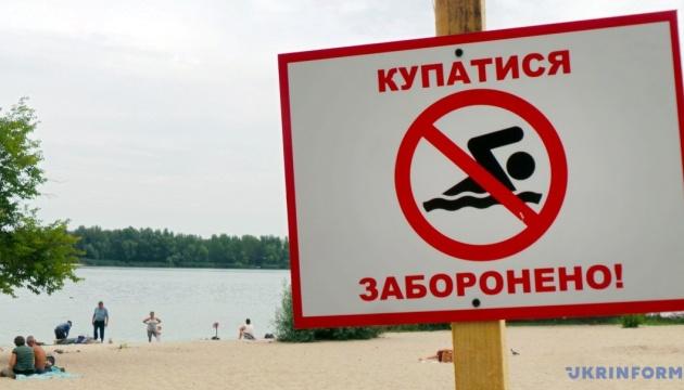 Обережно, інфекція: на яких пляжах України купатися небезпечно