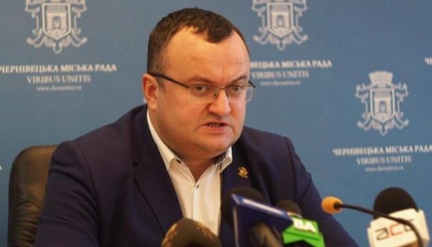 Мер Чернівців просить Зеленського ввести надзвичайний стан на Буковині