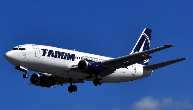 Tarom Romanian airlines present Bucharest-Odesa flight