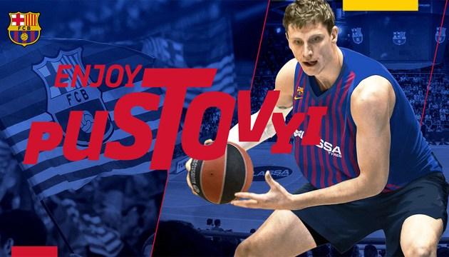 Баскетбол: центровий збірної України Пустовий став гравцем