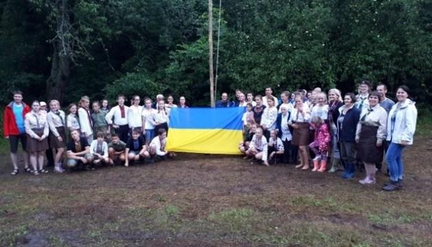 Діти української діаспори з Польщі відпочили у таборі пластунів
