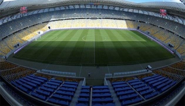 Матч Ліги націй УЄФА Україна – Словачина транслюватимуть у фан-зоні