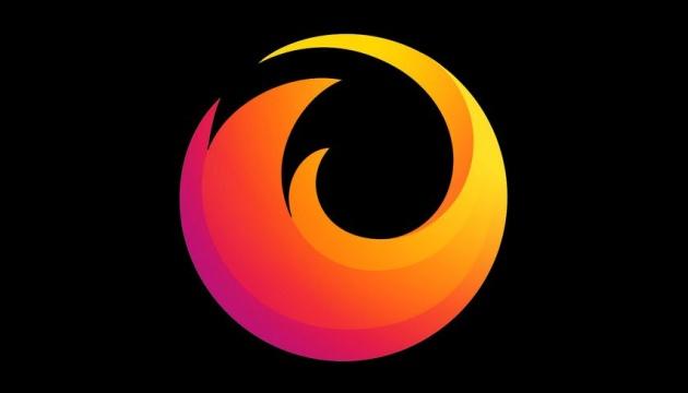 Firefox отримає нове лого