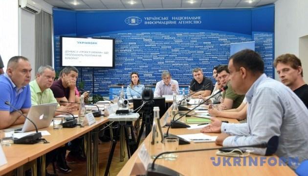 Донбасс в «проекте Украина»: что предлагают политики на выборах?