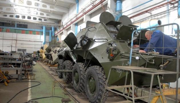 Военная прокуратура разоблачила схему хищения на Николаевском бронетанковом