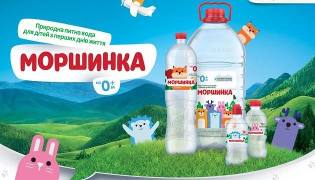 «Моршинская» выпустила воду для самых маленьких