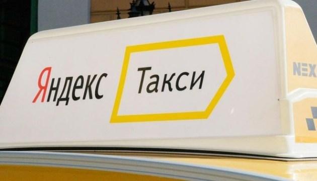 Прем'єр Литви застерігає від небезпечного додатку Yandex.Taxi