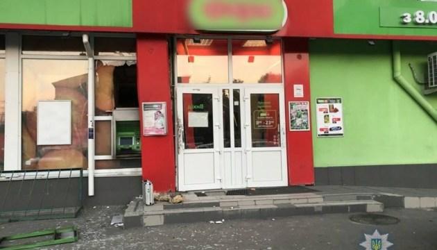 На Київщині невідомі підірвали банкомат
