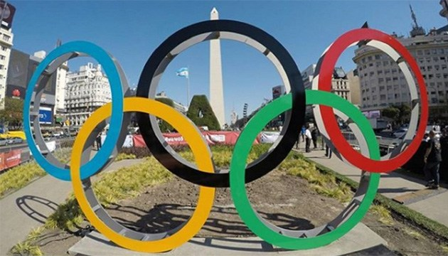 Спортивні вболівальники зможуть безкоштовно відвідати ЮОІ-2018 в Аргентині