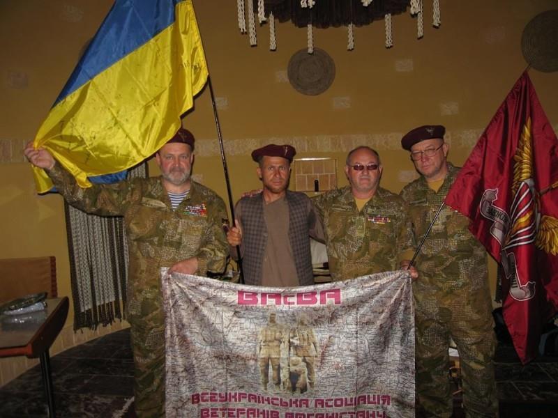 Київська група із Амруддіном-«Ігорем