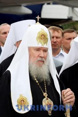 Алексій II