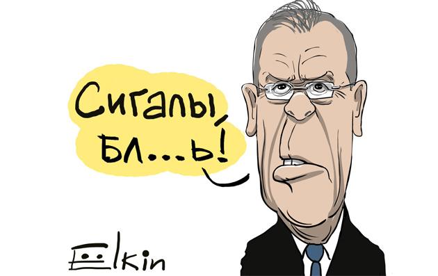Карикатура Сергей Елкин
