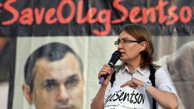 Наталья Каплан  / Фото: AFP